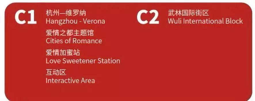 """【9月4日-8日】杭州""""过节""""!19个国家带来新产品,好吃好玩还能买,免门票!"""