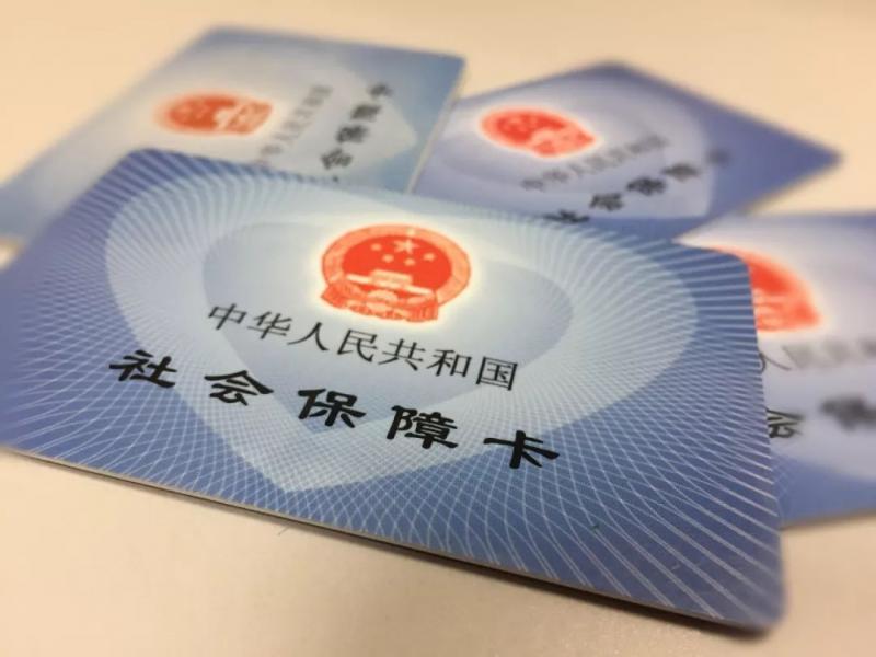 在杭州,社保中断怎么补(续)缴?