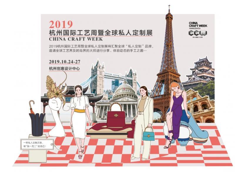2019年9月杭州爆红文博会!附时间,地点,活动内容!