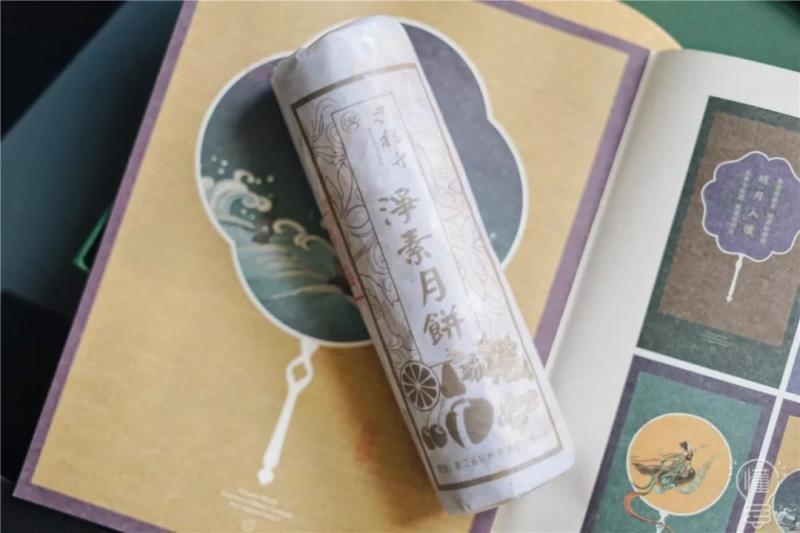 杭州各大寺庙素月饼,有啥口味怎么买?图1