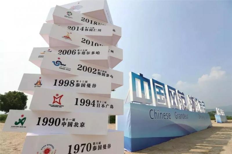 杭州亚运会倒计时三周年活动在良渚古城遗址公园举行!图2