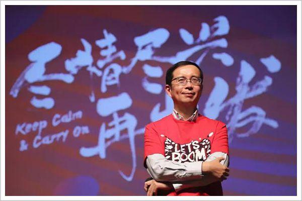 马云接班人张勇:在杭州住了11年五星级酒店,睡觉都要睁着眼睛图2