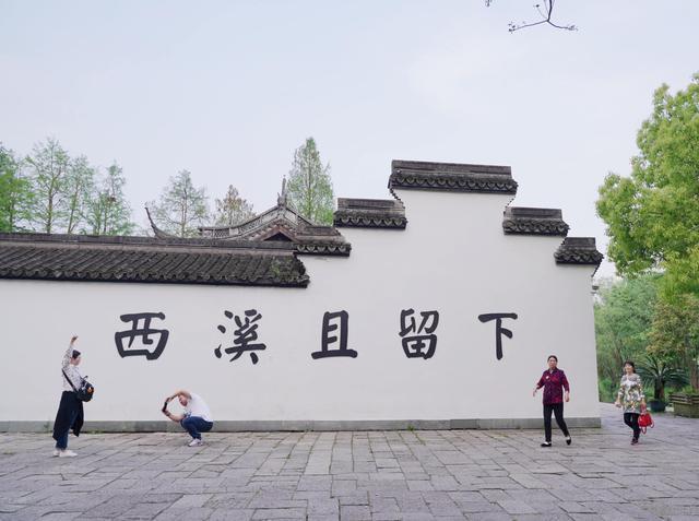 杭州西溪湿地竟然有这么多免费景点,你来过吗?