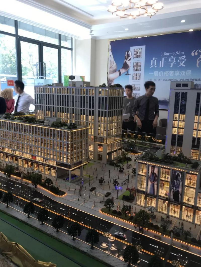 在杭州买酒店式公寓能落户读名校?监管部门已介入调查图3