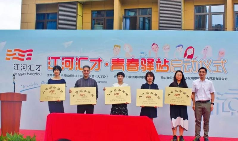 杭州首个青年人才公寓来了,月租最低只要600元