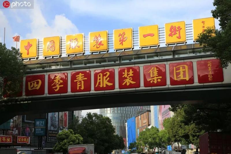 网红攻陷杭州,带你走进杭州网红与电商的世界