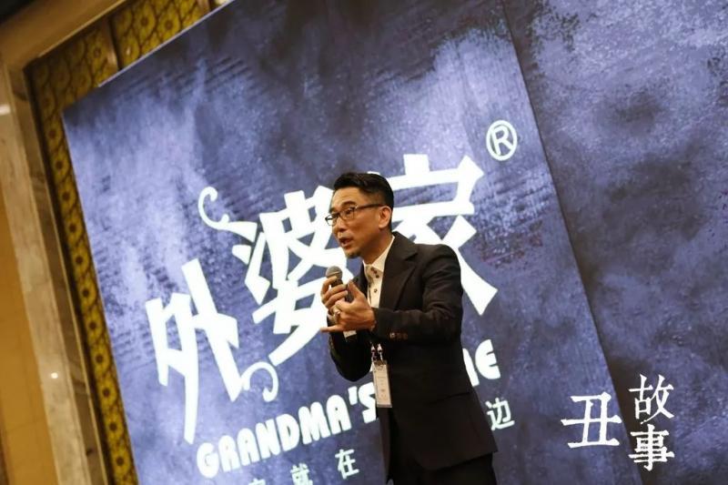 """""""外婆家""""吴国平:终于有机会静下来,好好整理21年创业经历"""