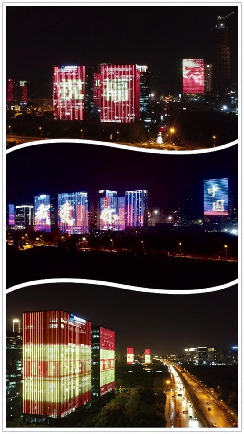 2019杭州国庆灯光秀时间表,附央视直播入口图3