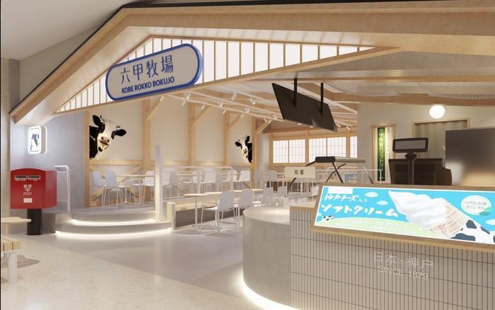 杭州首家,日本排名第一的冰淇淋一六甲牧场图2