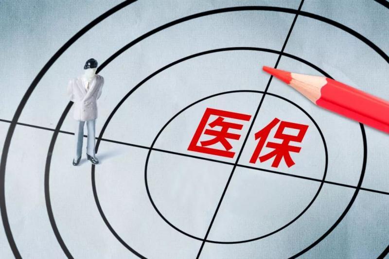 重要提醒!杭州少儿医保10月18日开始办理!这次缴多少?怎么缴?