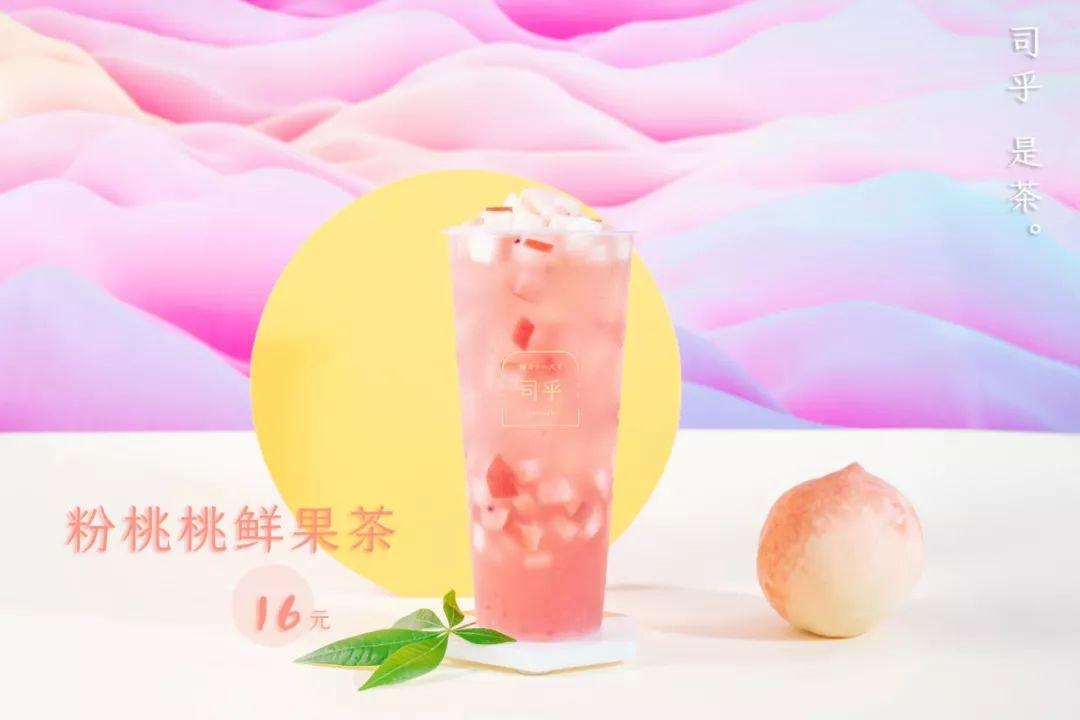 """风靡日本京都的""""吐司界爱马仕""""入驻杭州来福士!珍珠爆浆吐司免费吃!"""