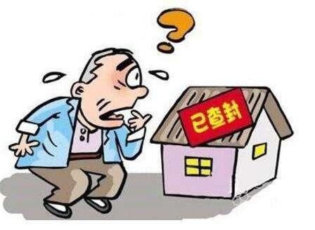 警惕!购买二手房之前,一定要清楚这些二手房不能买!