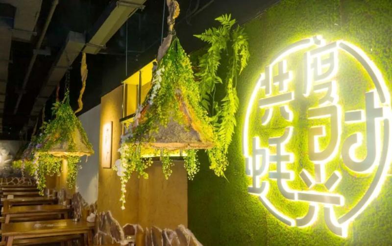 杭州烤度烧烤,夜宵人的天堂!图2