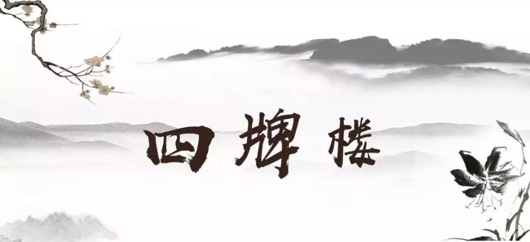 杭州这些有趣的数字老地名,你能说出几个?