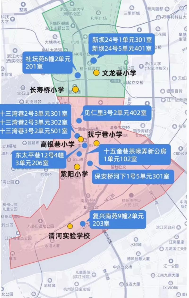 双11还没到,就有杭州人提早剁手!首批11套学区房全部成交!