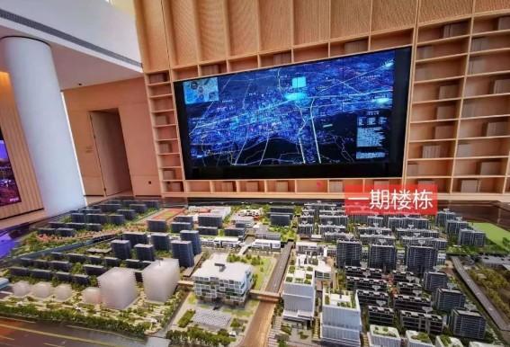杭州万科超级纯新盘曝光,2天1.8万人来看房!图3