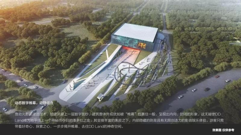 """全球首家""""数字·绿洲"""" 主题乐园落户浙江湘湖,预计明年试运营"""