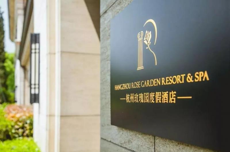 """杭州首家SLH成员酒店, 隐匿在江南的优雅典范,堪称中国的""""唐顿庄园""""图3"""