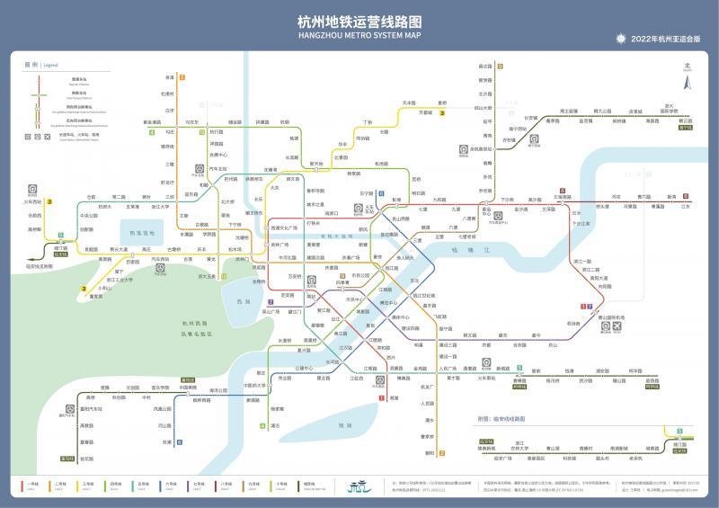 杭州地铁运营路线图.png