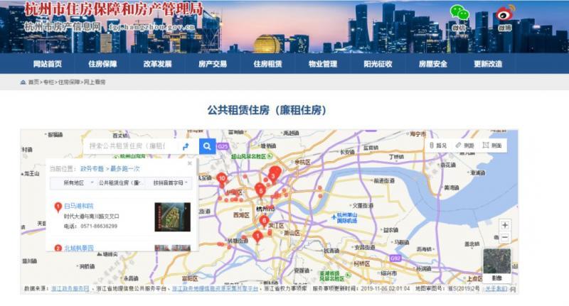 本月底,杭州有968套公租房公开选房!符合条件的别错过!图1