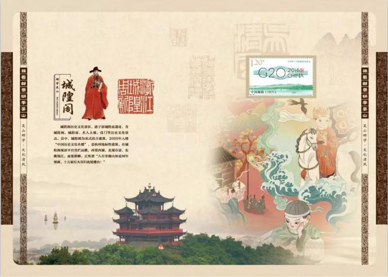 好消息!浙江城隍周新IP诞生啦!