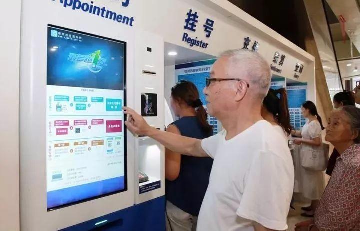 借助区块链技术推进医疗电子票据改革,会带来哪些好处?