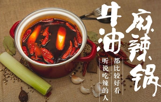 一人一锅小火锅,充满创意的手工涮菜 !好吃到让你欲罢不能 ~