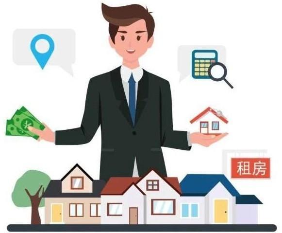 今天,杭州发布住房租赁新规!看如何保障租户和房东权益?