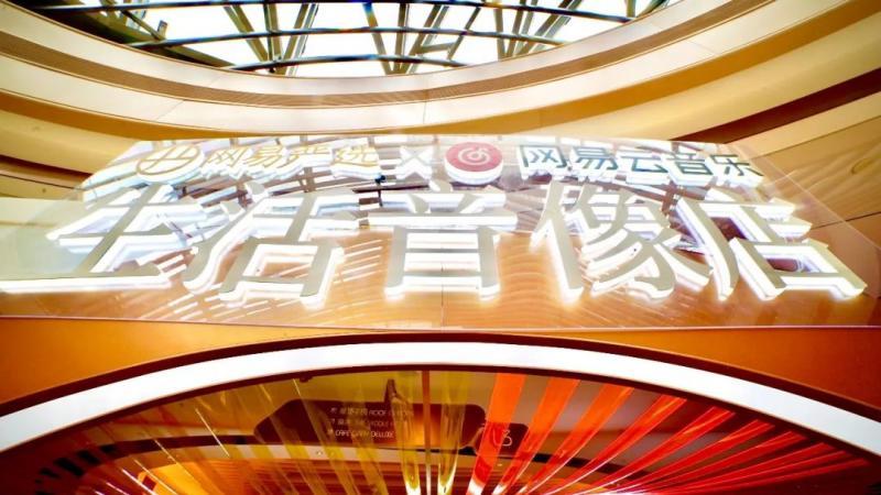 """西溪天街开业打卡攻略出炉!国际网红""""芝麻街""""首登杭州!"""