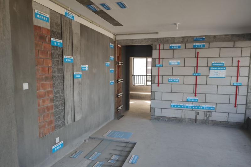 """这个项目被杭州授予""""最美工地""""称号!代表国内建筑施工一流水平!"""