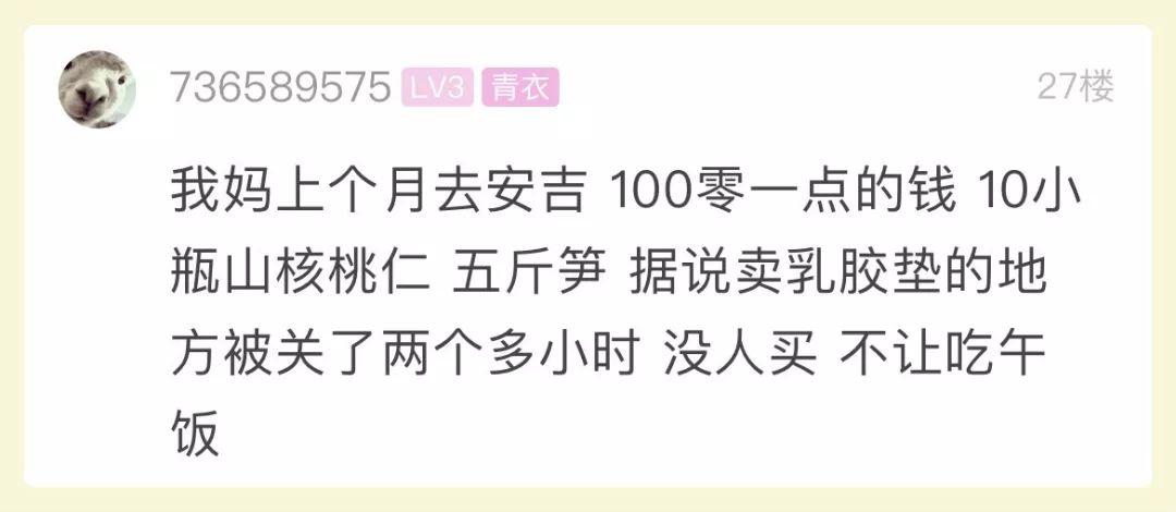 杭州姑娘懵了:妈妈花100块跟团游,免费带回3只鸡鸭鹅!这些人到底图什么?