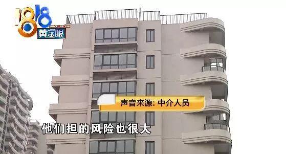 """补60万""""差价"""",不用摇号也能买到杭州红盘?"""