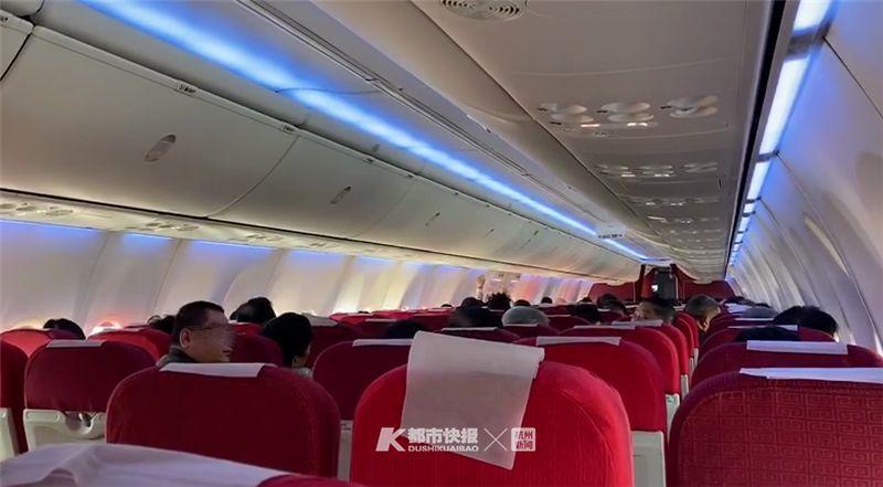 航班起飞前,一对老夫妻收到一个噩耗...飞机紧急滑回!