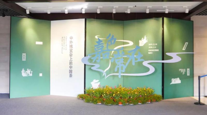 中国茶叶博物馆——我国唯一以茶和茶文化为主题的国家级专题博物馆