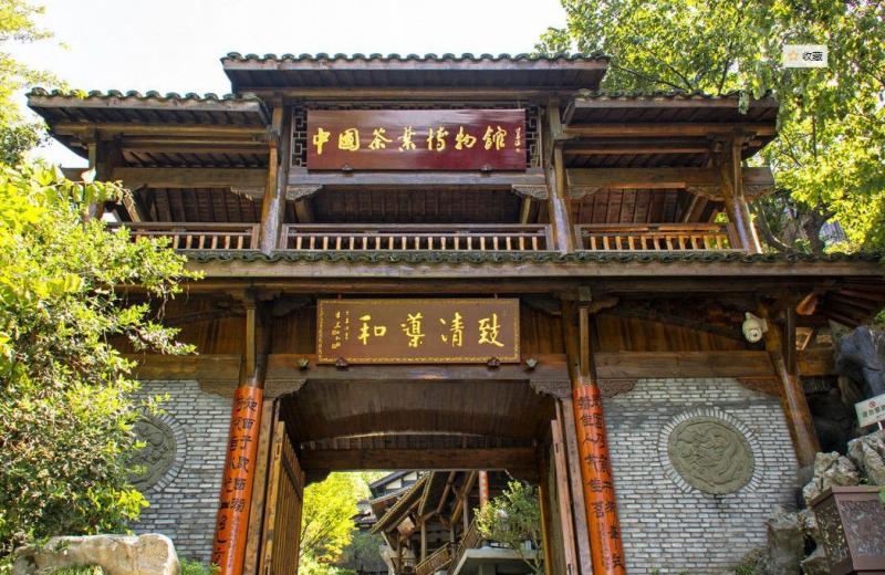 中国茶叶博物馆——我国唯一以茶和茶文化为主题的国家级专题博物馆图2
