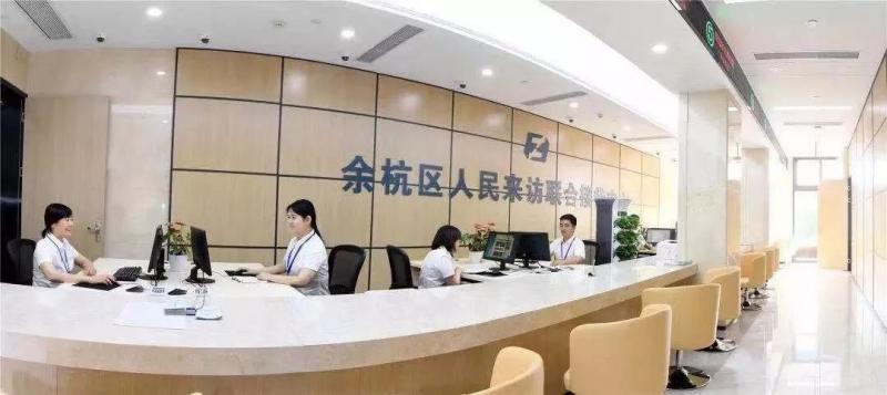 """杭州""""六和塔""""工作体系,推进市域社会治理现代化!"""