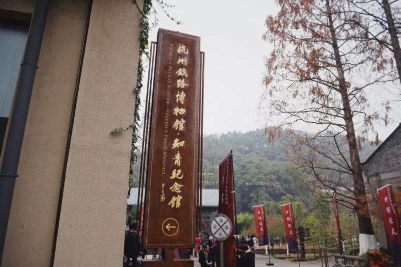 钱塘江边的博物馆,见证历史的重现!