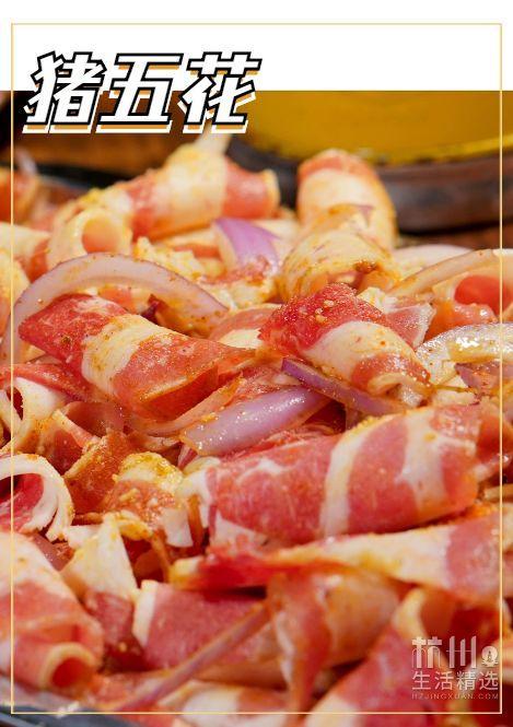 6折吃烤肉!王三烤肉火锅新店来袭!