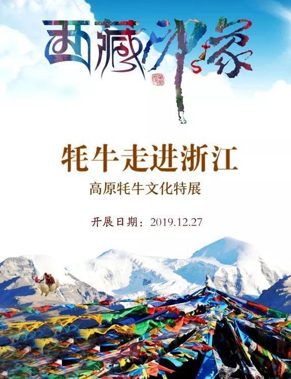 每周必读丨杭城新鲜事来啦12.21