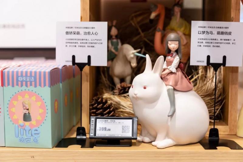 全球生活良品集合店一条杭州嘉里中心店正式开幕啦!