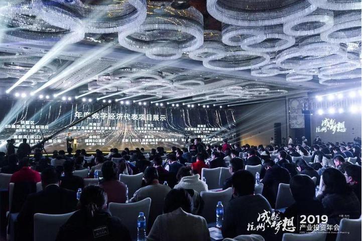 2019年中国城市投资环境报告出炉,杭州宜居性、潜力性居全国第一!