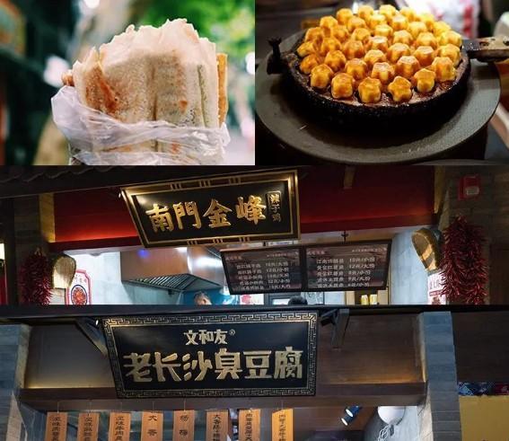 杭州第一家古风沉浸式美食市集——疯马市集开市啦!