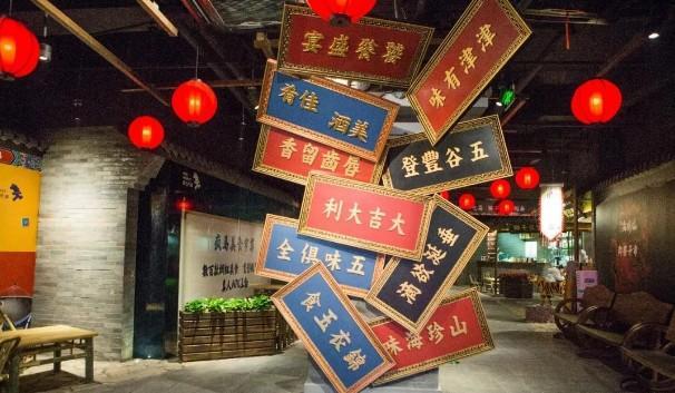 杭州第一家古风沉浸式美食市集——疯马市集开市啦!图2