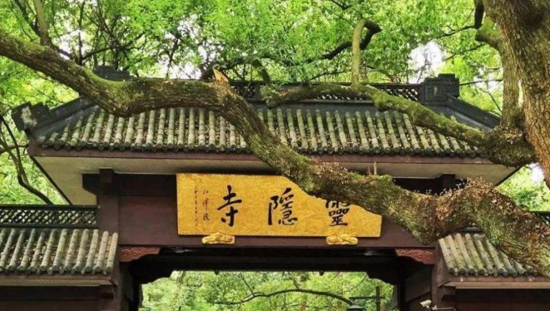元旦之日,来杭州几个古寺祈福!给2020年一个好的开始!图2