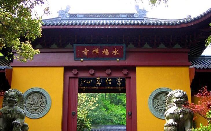 元旦之日,来杭州几个古寺祈福!给2020年一个好的开始!图3
