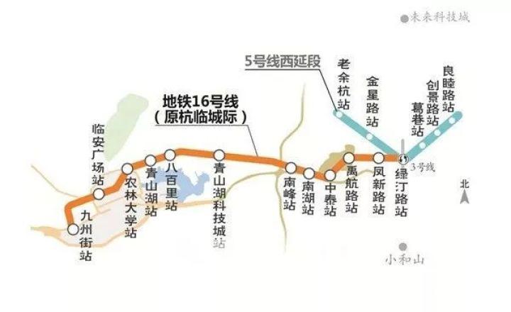 新进展!杭州今年预计开通8条地铁?5号线和16号线何时开通?
