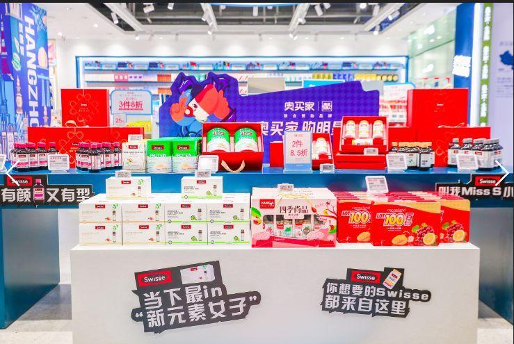 奥买家入驻大悦城,350㎡带你买遍全球好物!图2