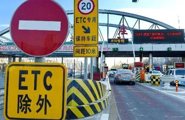 """杭州ETC丨关于""""撤站""""后的38个问题,总有一个你关心的!"""