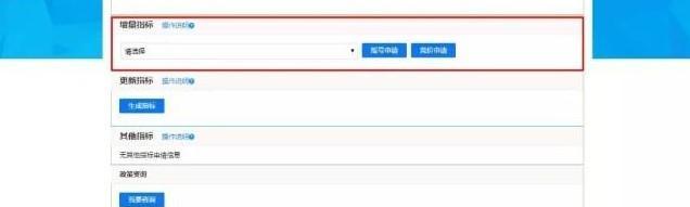 杭州汽车摇号申请网站,6步完成摇号申请!图2
