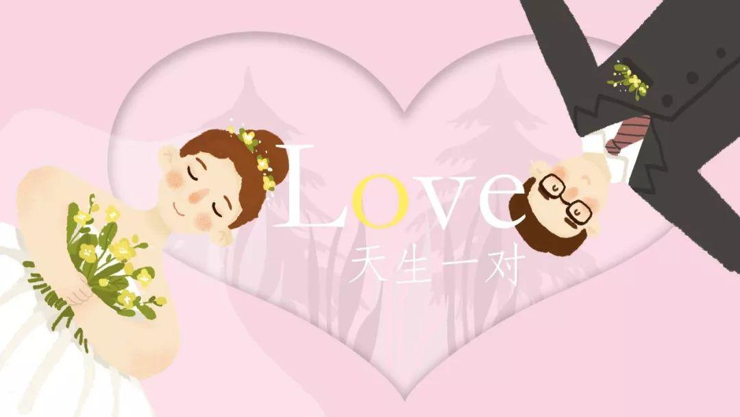 2020年2月2日,千年一遇的对称日,杭州民政局开门营业!